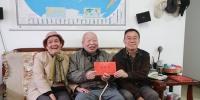 自治区审计厅组织离退休老干部开展庆祝广西壮族自治区成立60周年活动 - 审计厅