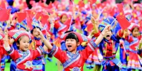 新华每日电讯:多民族优秀文化打造魅力壮乡 - 文化厅