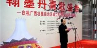 庆祝广西壮族自治区成立60周年名家书画展举行 - 广西新闻