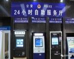 南宁40套身份证自助办理和发放设备投入使用 - 公安局