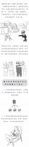 """扫黑除恶专题:漫画展示那些年我当""""恶霸""""的日子,最后…… - 公安局"""