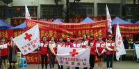 """广西各地红十字会开展""""学雷锋""""志愿服务活动(四) - 红十字会"""
