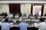 自治区审计厅与工业信息化厅等自治区相关单位举行工作座谈 - 审计厅
