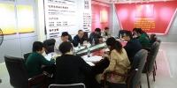 自治区审计厅机关第三党支部召开支部党员会议 - 审计厅