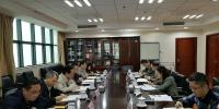 自治区审计厅与自治区发展改革委等单位举行工作座谈 - 审计厅