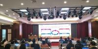 审计厅举办财政审计计算机技术方法培训班 - 审计厅