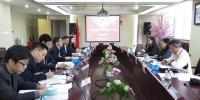 广西红十字会监事会赴上海调研学习 - 红十字会