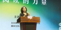 知名作家庄羽与读者分享阅读的力量 - 文化厅