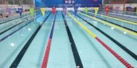 广西体育场2019年广西全民健身游泳联赛第一站落幕 - 省体育局