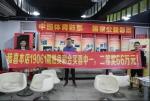 玉林32人合买足彩中66万领奖自带横幅拍照留念 - 省体育局