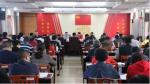广西体育协会工作会议顺利召开,体育协会改革换届进入快车道 - 省体育局
