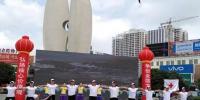 【爱心相伴 '救'在身边】广西纪念世界红十字日主题活动集锦(四) - 红十字会