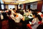 桂林市红十字心理救援队成立并举行第1期培训 - 红十字会