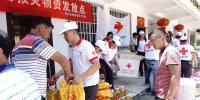 抗洪救灾——桂林市红十字赈济救援队在行动 - 红十字会
