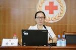 广西红十字会第10期心理救援队培训圆满举行 - 红十字会