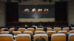 自治区审计厅组织党员干部职工观看革命教育影片 - 审计厅