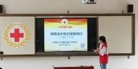 上林县:抓重点难点,应急救护和防溺水知识技能培训走进重点危险水域学校 - 红十字会