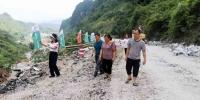 百色市红十字赈济救援队到凌云县开展灾情需求评估 - 红十字会