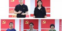 """自治区红十字会开展""""不忘初心、牢记使命""""主题党日活动 - 红十字会"""
