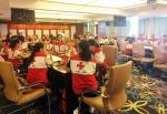 提升传播师资能力 扩大传播师资队伍 - 红十字会