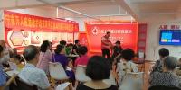 青秀区百花岭社区开展南宁市万人应急救护培训活动 - 红十字会