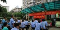 青秀区新竹社区开展万人应急救护知识培训活动 - 红十字会