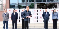 """广西红十字会2020年""""红十字博爱送万家""""活动走进百色市田阳县 - 红十字会"""